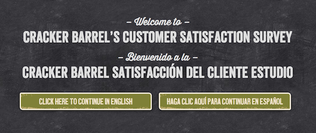 crackerbarrel-survey-com-take-part-in-the-cracker-barrels-customer-satisfaction-survey-to-win-a-rocker-or-a-gift-card-1